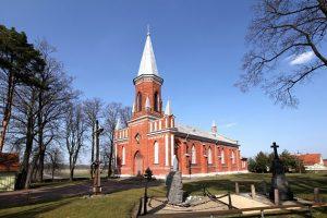 Gelgaudiškio Šv. Kryžiaus Išaukštinimo